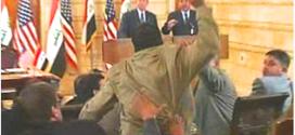 بوش يتعرض لهجوم بسلاح عراقي غير تقليدي