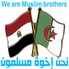 wearemuslims250