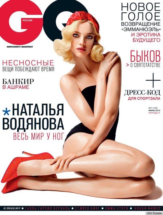 4. Querida, encogí a la cabeza de Natalia Vodianova.