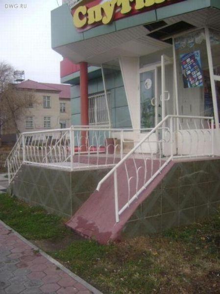 16. El edificio de la escuela de andinismo quedó pipícucú