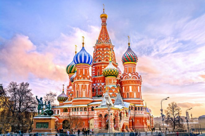 6. Moscow, Russia — £199.64 (1.80).