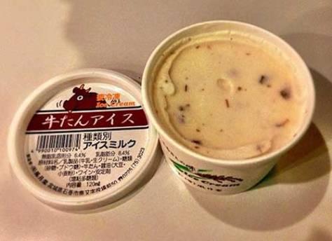 Ox Tongue Ice Cream