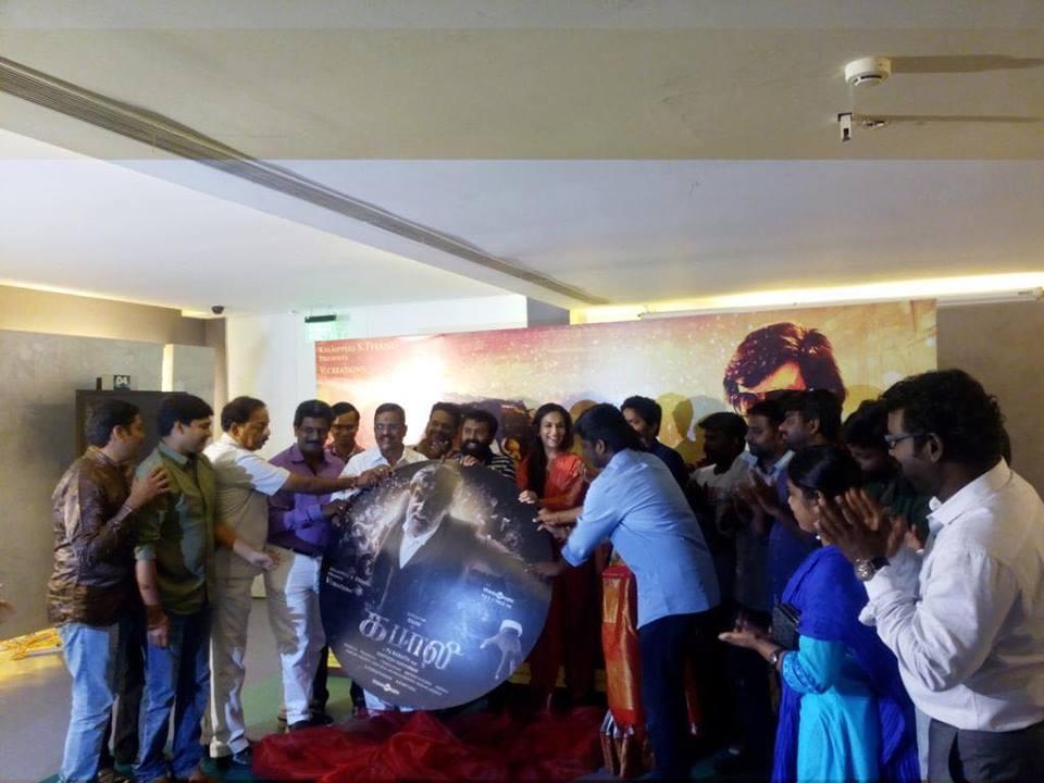 Kabali Audio Launch stills