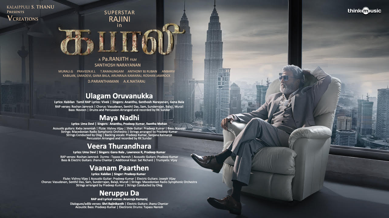 Kabali Audio Track List & Songs
