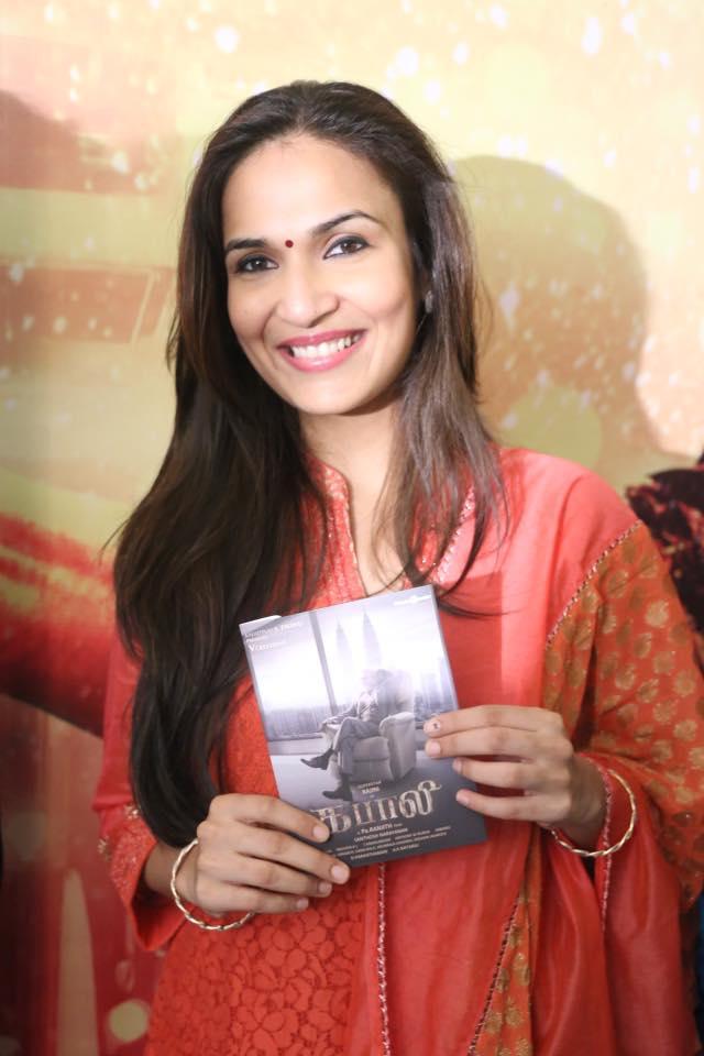 Rajini Kabali Audio LaunchStills