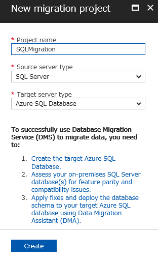 2017/11 時点の Azure Database Migration Service Public Preview を