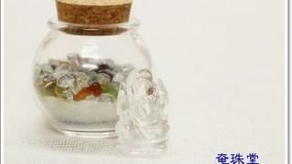 【ご確認】ガネーシャ様の小瓶