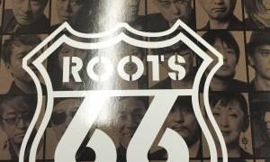 タイムマシーン・ミュージック -ROOTS66-