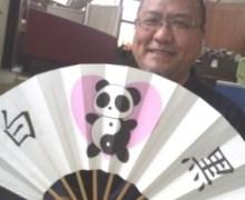 クマとパンダがよさほいほい(?)
