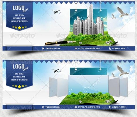 Facebook Timeline Cover - 3D Slider & 3D City