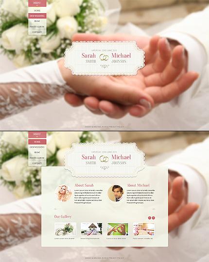 special-wedding