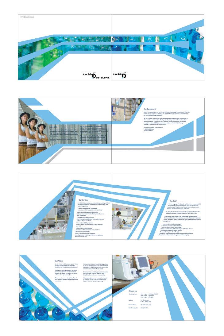 IdeoLab_Brochure_by_dustbean11