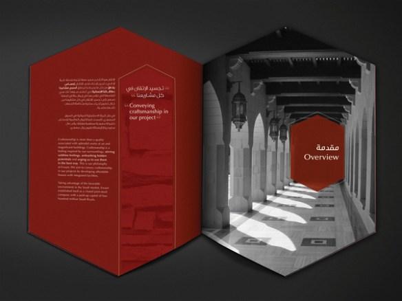 ewaan-corporate-brochure