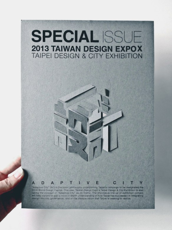taiwan-design-expo-brochure