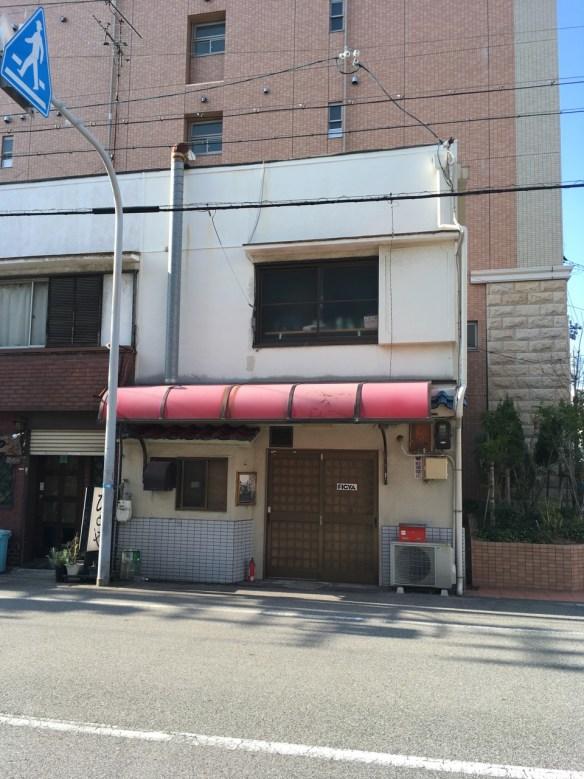 FIGYA, one of the live houses in the Baika area of Osaka