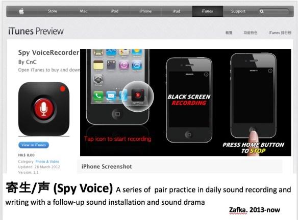 Spy Voice app
