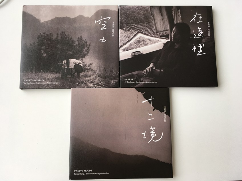 Li Jianhong, Environment Improvisation CDs
