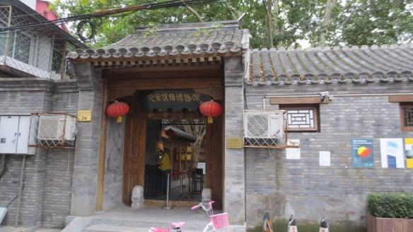 Shijia Hutong Museum, Beijing, October 2016