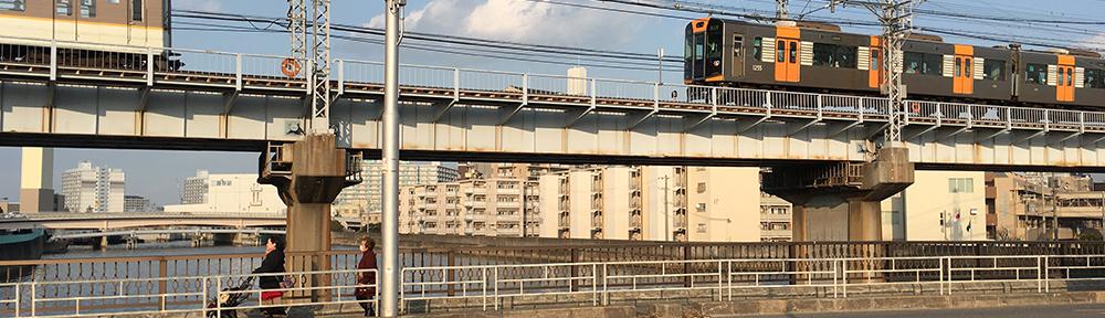 Crossing the bridge into the Baika area of Osaka