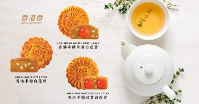 Hong Kong Bay mooncakes 2020