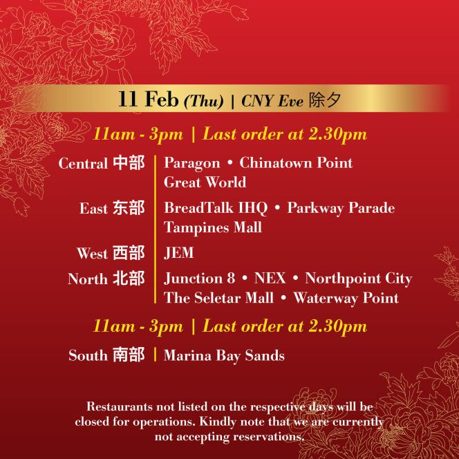 Din Tai Fung Chinese New Year CNY Eve 2021 Operating Hours Waterway Point Punggol