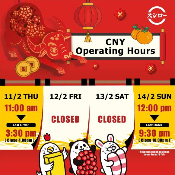Sushiro Chinese New Year CNY 2021 Operating Hours Waterway Point Punggol