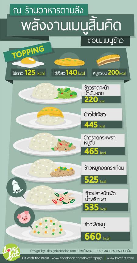 1383291756-lunch-o