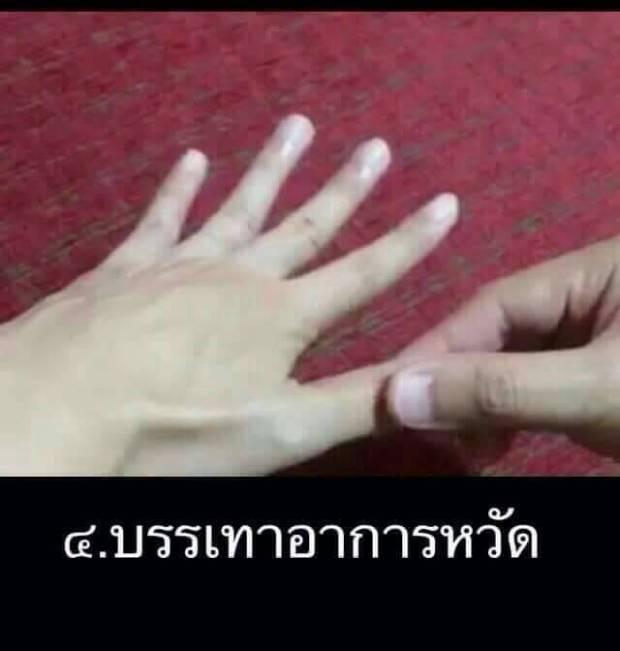 13103332_1014449845304937_6520230260314217013_n