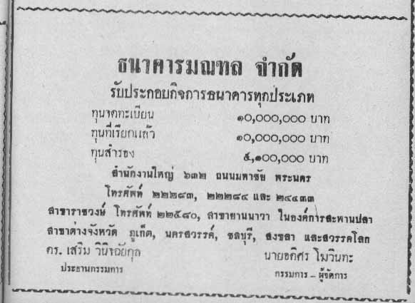 a5319117-206