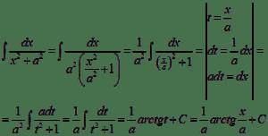 Przekształcenie ogólnego wzoru na całkę z arctgx