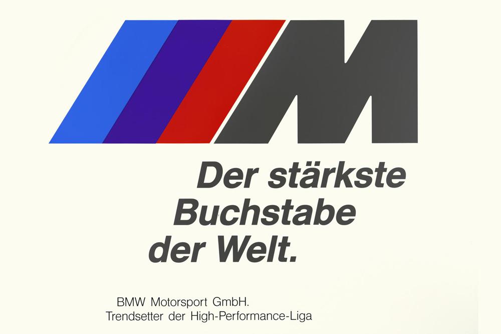 Historia del logo de BMW M