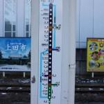 軽井沢駅ホーム