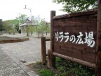 四号線駅跡