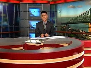The new set at CBMT