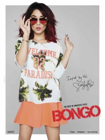 vanessa hudgens for bongo jeans (2)