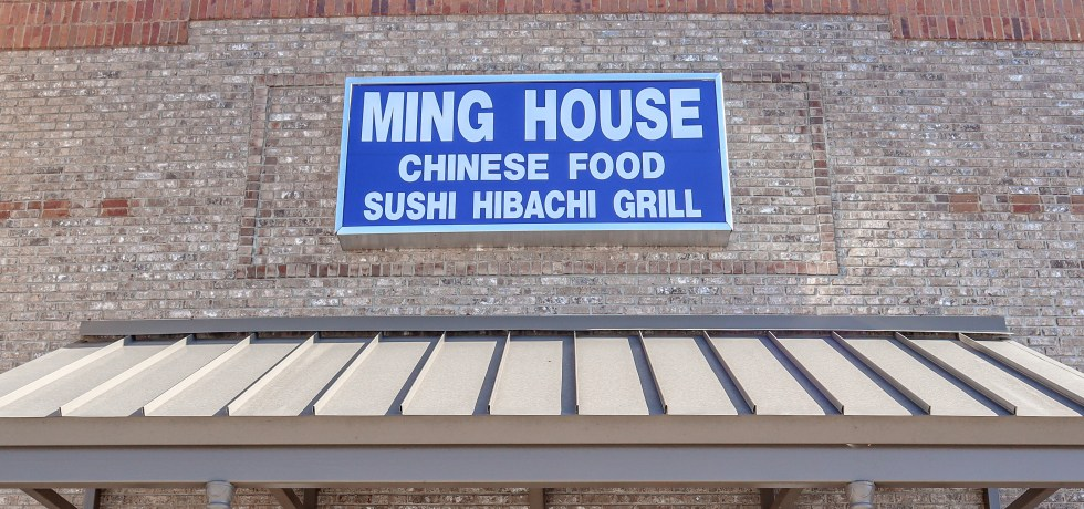 Ming House Store-Front