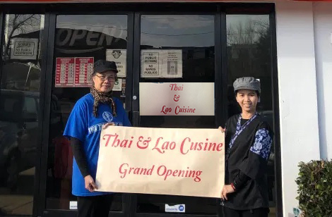 Thai and Lao Storefront Logo