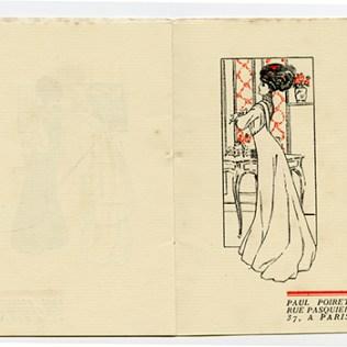 US.NNFIT.SC.TT505.P6.P629.1906.5