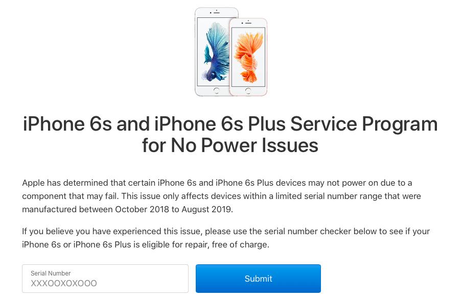 Apple анонсировала программу бесплатного ремонта смартфонов iPhone 6S и iPhone 6S Plus