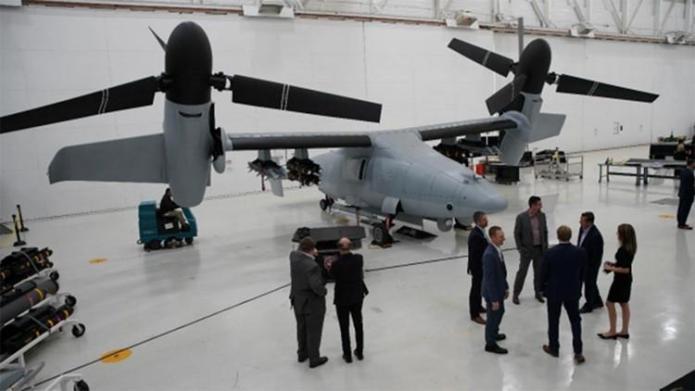 fleet-guarding drone