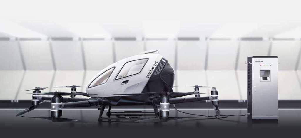 Ehang 216 autonomous passenger drone