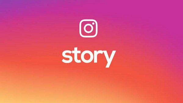 Image result for Instagram Story Dimensions