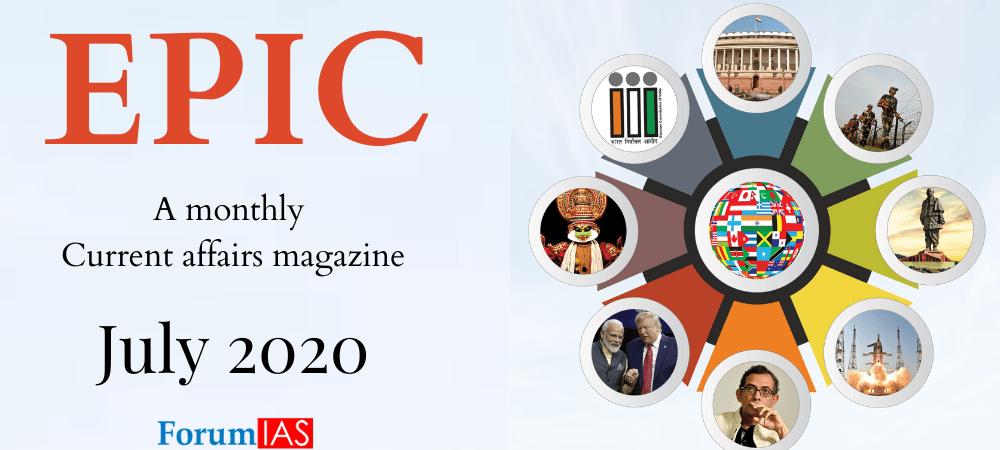 Download EPIC! | July 2020