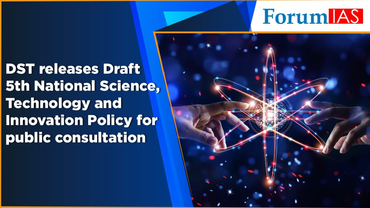 DST releases Draft 5th National Science, Technology and Innovation Policy for public consultation