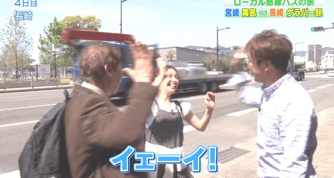 長崎でゴール