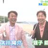 「ローカル路線バス乗り継ぎの旅!第23弾 宮崎~長崎」で蛭子と太川が疲れすぎて喧嘩