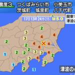 地震だ!でかいな。。