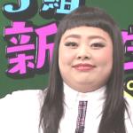 「スクール革命!」新メンバーに渡辺直美!