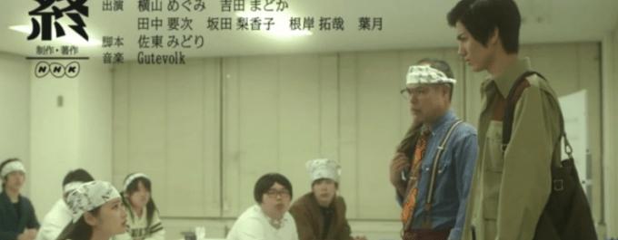 ラムダ塾に山田先輩が入ってきた