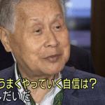小池さんに対する都議会自民党、森さんのインタビューがこわい